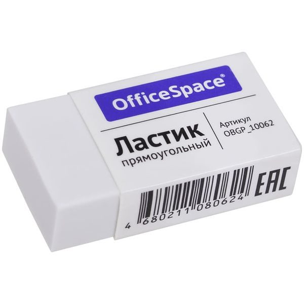 Ластик OfficeSpace
